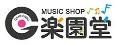 ヤマハ音楽教室 がくえんどう 茨城県境町
